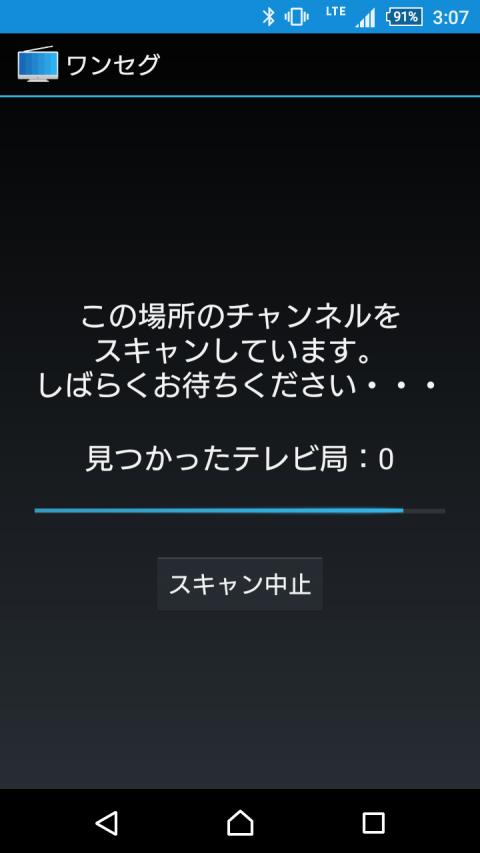 20150804_TV