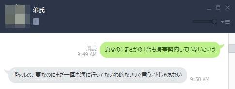 20150908_LINE