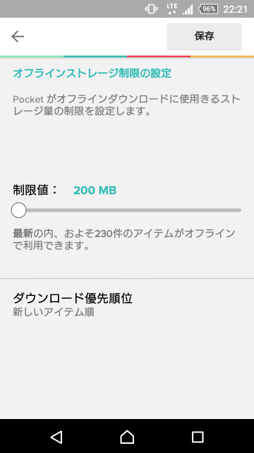 20150913_Pocket3