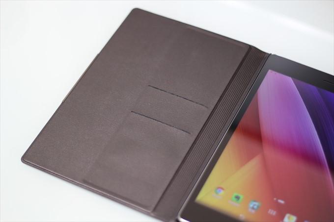 ZenPad S 8.0_10