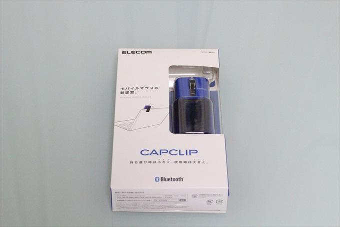 CAPCLIP_0