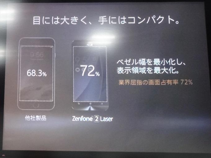 20151111_ZenFan_06