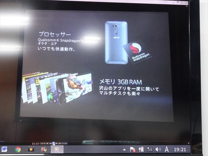 20151111_ZenFan_12