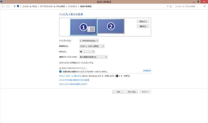 20151121_HDMI3