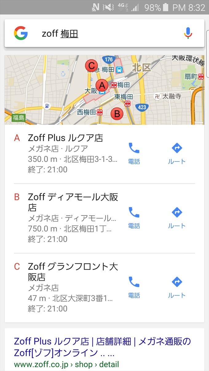 20160116_Zoff (3)