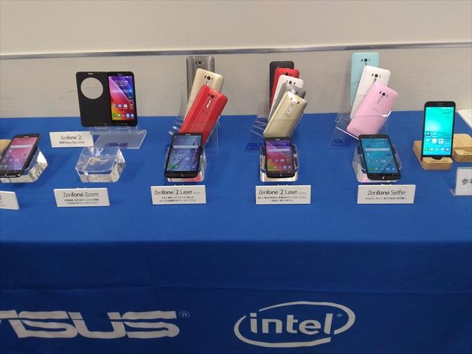 様々なZenFoneシリーズの端末