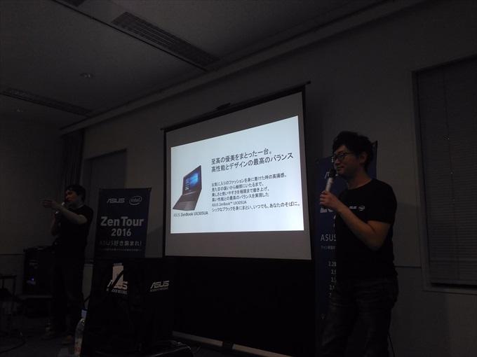 ASUS ZenBook ZX305UAのスライド