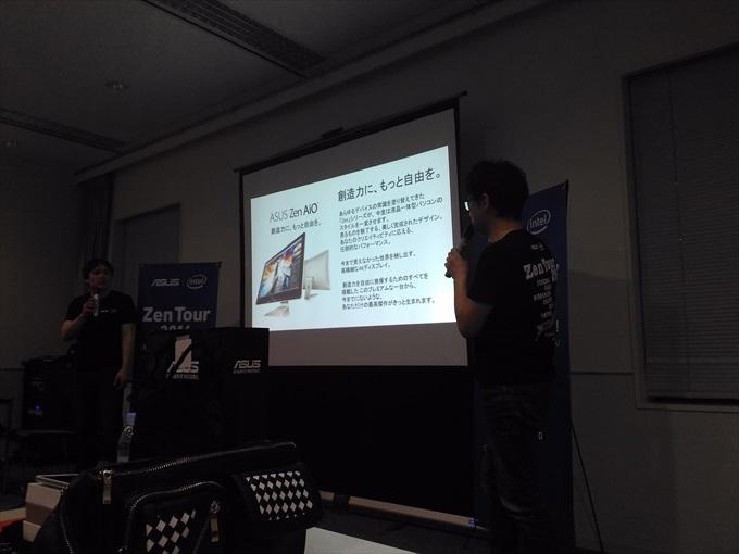 ASUS Zen AiOのスライド