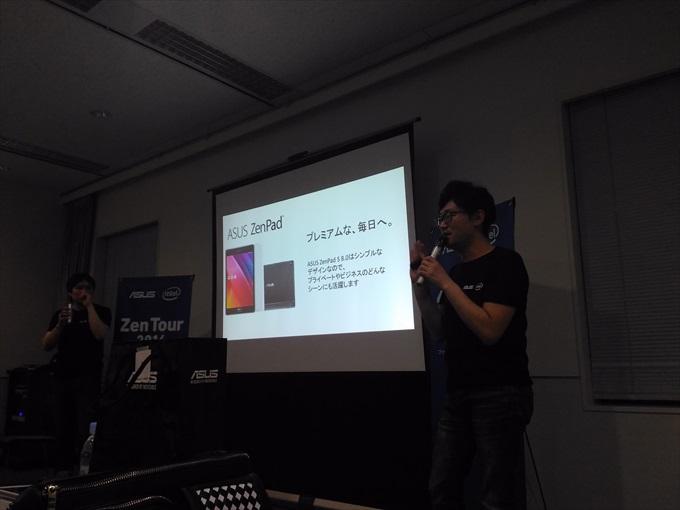 ASUS ZenPad S 8.0のスライド