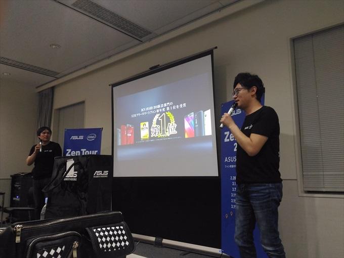 ZenFoneはBCN AWARDの新設部門で1位を受賞