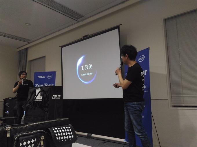 ASUS ZenFone Zoomの工芸美