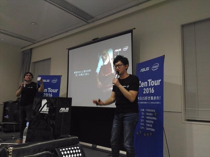 ASUS ZenFone Zoomの背面は本革を使用