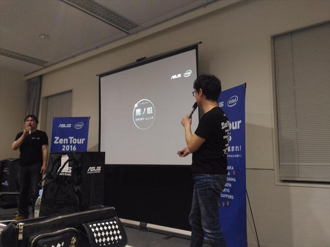 ASUS ZenFone Zoomの「鷹ノ目」