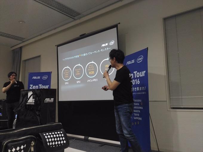 ASUS ZenFone Zoomの性能を表したスライド