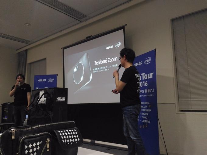 ASUS ZenFone Zoomのスライド