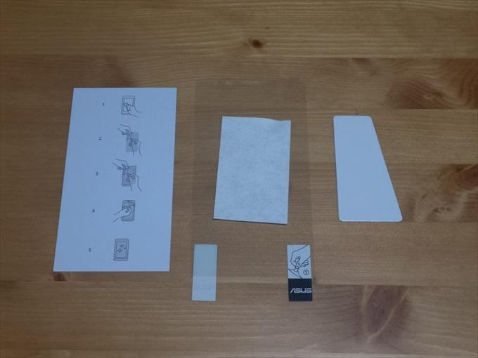 純正ブルーライトカット液晶保護フィルムの同梱物