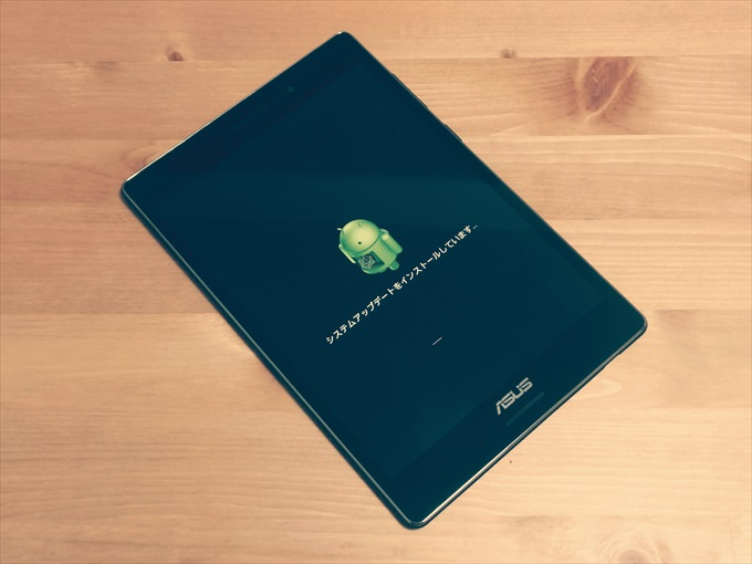 ファームウェアアップデート中のASUS ZenPad S 8.0