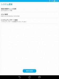 20160316_ZenPadS8 (8)