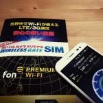 ヨドバシカメラオリジナルの格安SIM WIRELESS GATEのSIMパッケージとZenFone Zoom