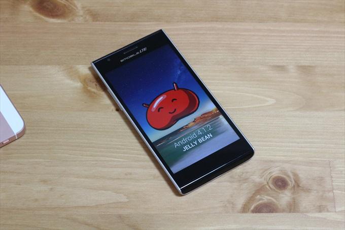 EMOBILE(Y!mobile)のSTREAM X GL07S