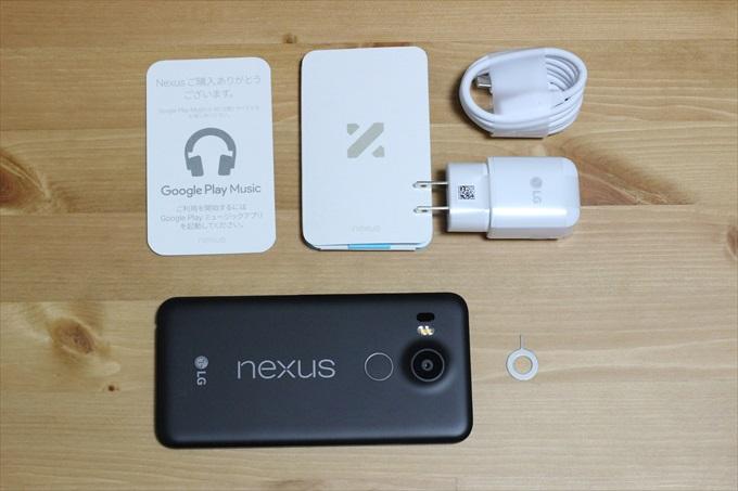 Nexus 5Xの同梱品