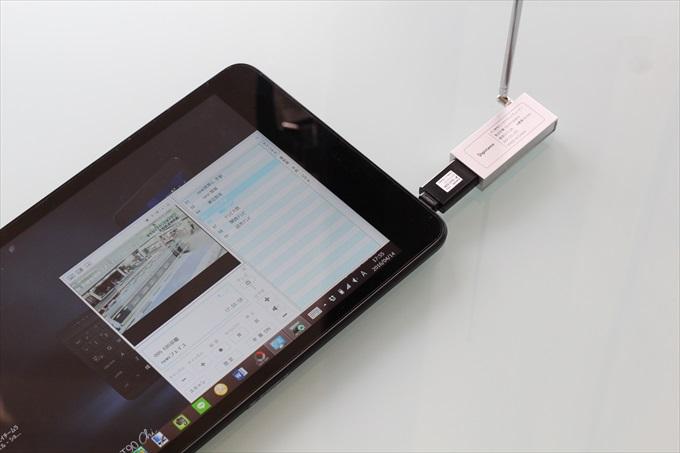 WindowsタブレットPCでUSBワンセグチューナーを使用してテレビを視聴する