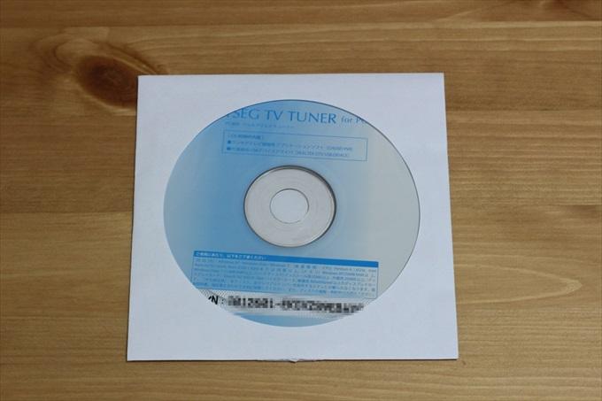 DS-DT308SVのインストールCD-ROM