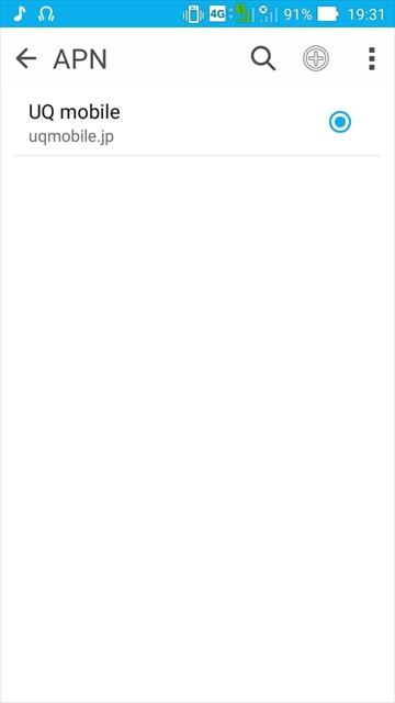 ASUS ZenFone GoにUQ mobileのデータ専用SIMを挿したスクリーンショット