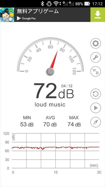 ASUS ZenWatch2 WI501Qの音量MAX