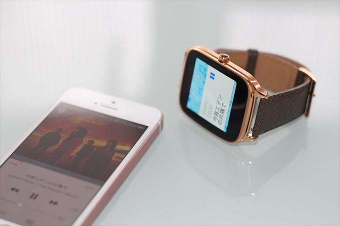 音楽を再生中のiPhone SEとZenWatch2