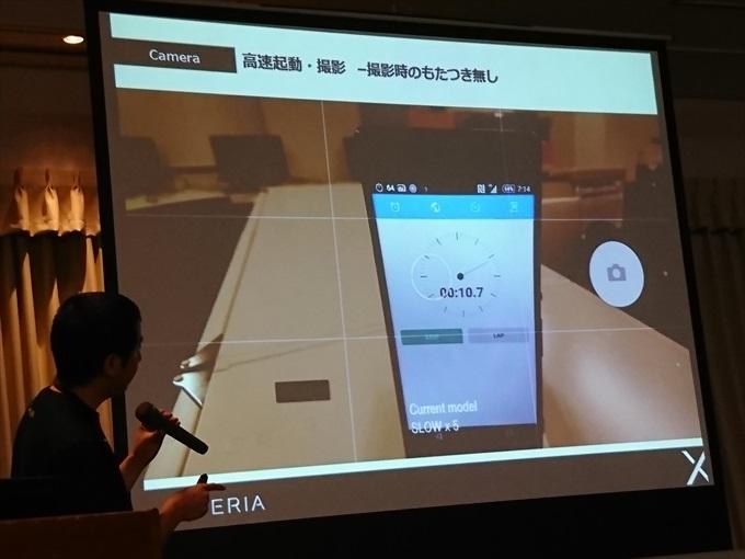Xperia X Performanceのカメラを検証した動画の図