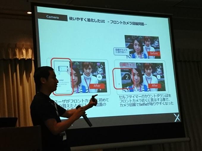 Xperia X Performanceのインカメラは目線ガイドが表示される
