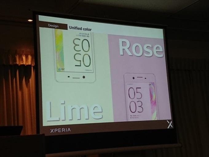 Xperia Xシリーズの新しいゴールド ライムとローズ