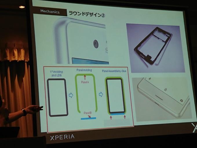 Xperia X Performanceの継ぎ目が少ないラウンドデザイン