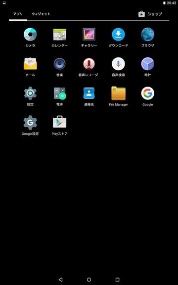 Chuwi Hi8 Proのプリインストールアプリ(Android)