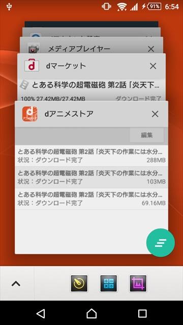 dアニメストアアプリでダウンロードした動画のファイルサイズ