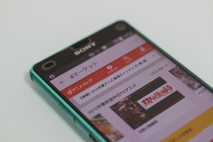 dマーケットアプリから開いたdアニメストアの画面