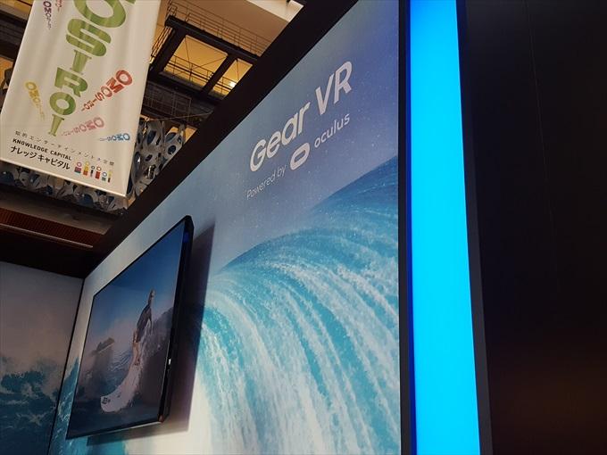 Galaxy Studioのサーフィン体験