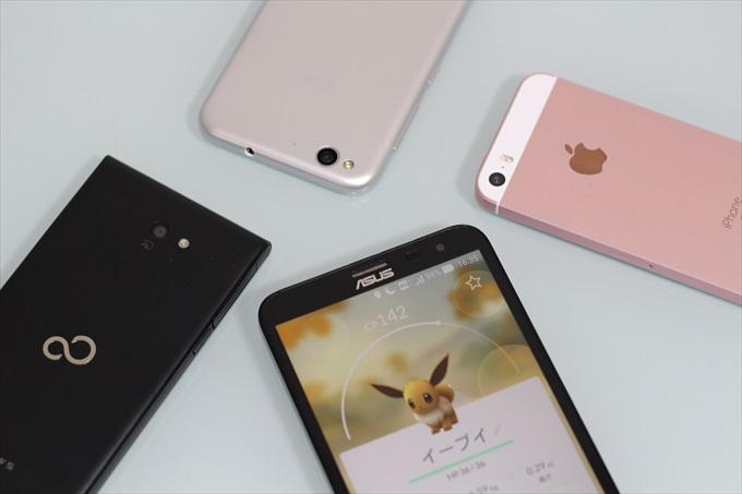Pokémon GOが遊べるiPhone SEとAndroidスマートフォン