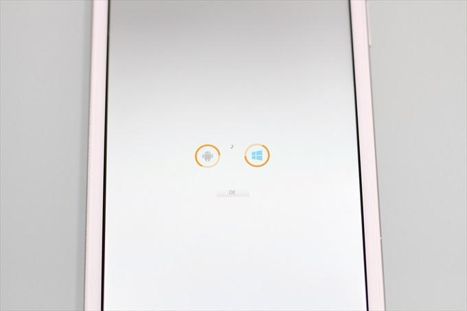 Teclast X80 Powerのブート画面