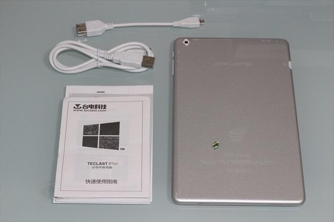 Teclast X80 Powerの内容物、同梱品