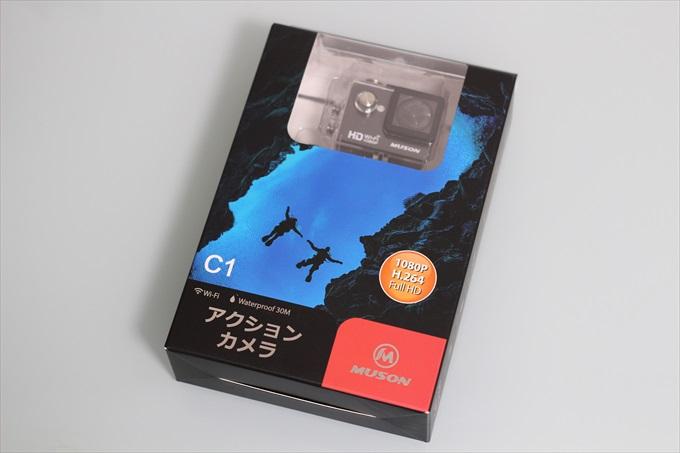 SoundPEATS MUSON アクションカメラC1のパッケージ