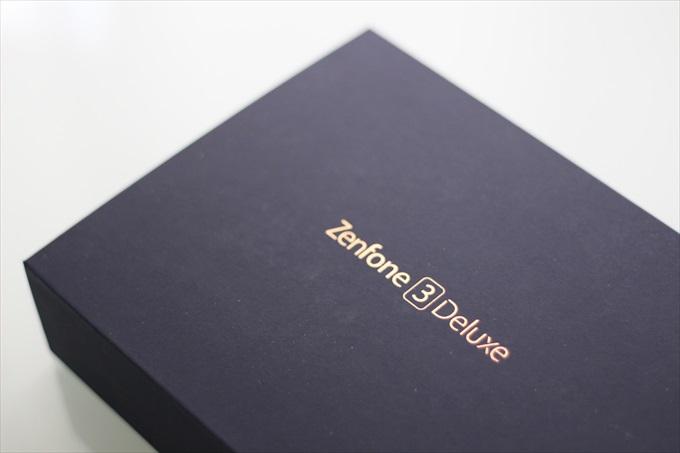 ZenFone 3 Deluxe ZS570KLの高級感ある化粧箱