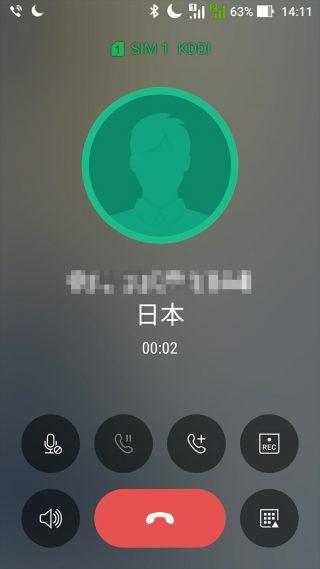 ZenFone 3 Deluxe ZS570KLはau 3Gで音声通話が可能