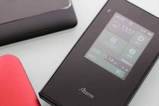 SIM不入りーのモバイルWi-Fiルーター Aterm MR04LN