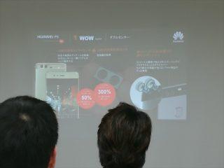 HUAWEI P9についてのスライド資料