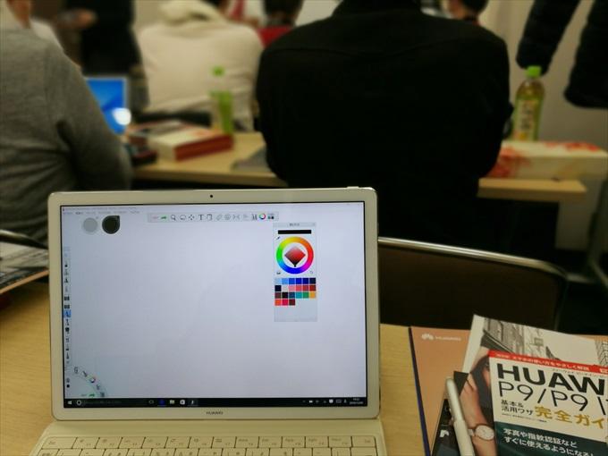 HUAWEI P9のワイドアパーチャモードで撮影したMateBookの写真