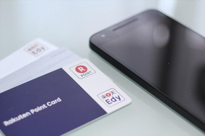 Edy-楽天ポイントカードとリクルートカード、楽天カードにNFC対応スマートフォン