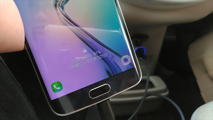 Quick Charge 3.0に対応している車載充電器で充電中のGalaxy S6 edge SCV31