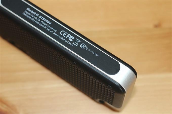 Bluetoothスピーカーの技適マーク